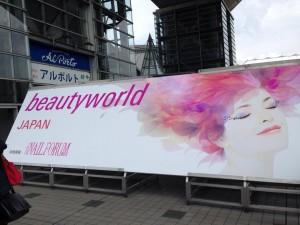beautyw